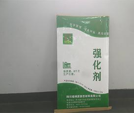 透水地坪材料-彩色艺术压模(印)地坪强化剂