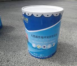 透水地坪材料-天然露骨密封保护剂