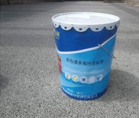 透水地坪材料-彩色透水混凝土地坪罩面剂
