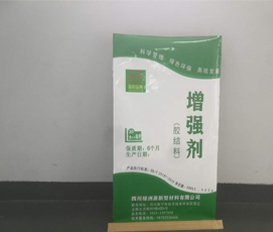 透水地坪材料-彩色透水混凝土地坪(增强剂)胶结料