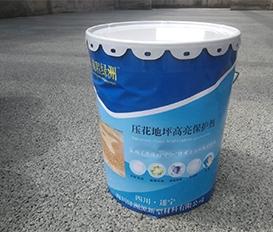 透水地坪材料-彩色艺术压模(印)高亮保护剂