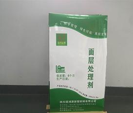 透水地坪材料-天然露骨地坪面层处理剂
