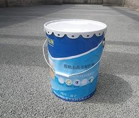 透水地坪材料-天然透水胶粘石胶