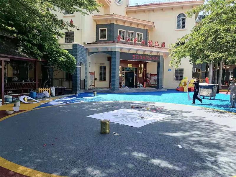 海南省海口市金江中心幼儿园透水地坪